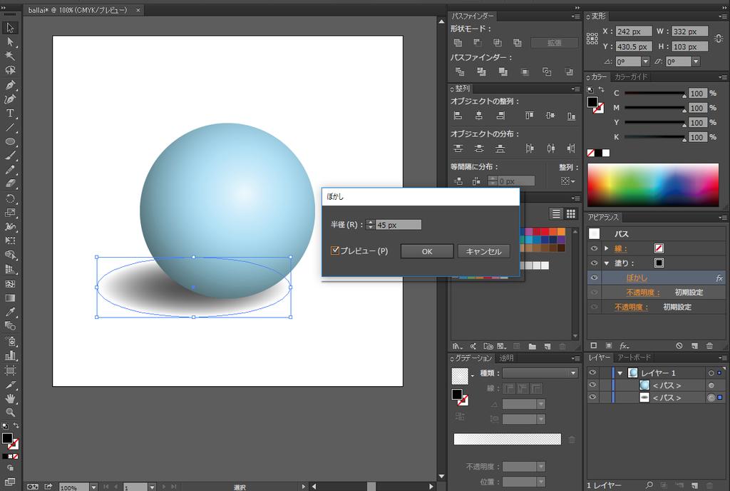 ball_6