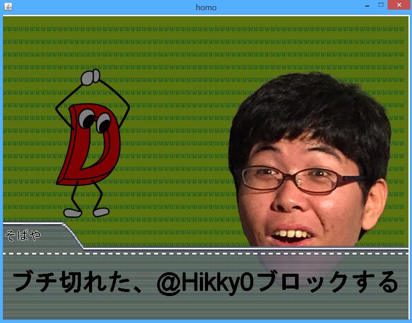 hikky0rpg-4