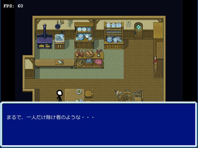 ゲーム内のリビングのスクリーンショット