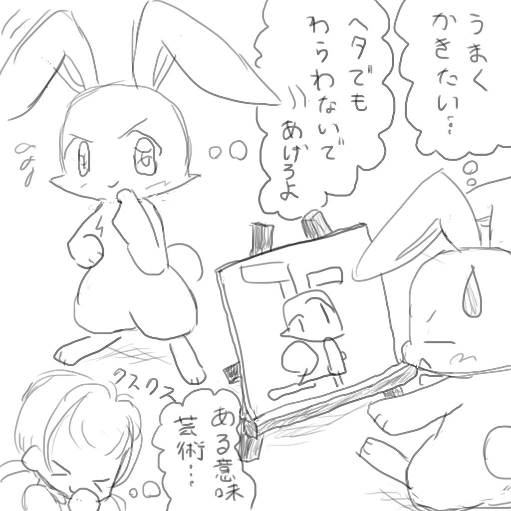 04-line