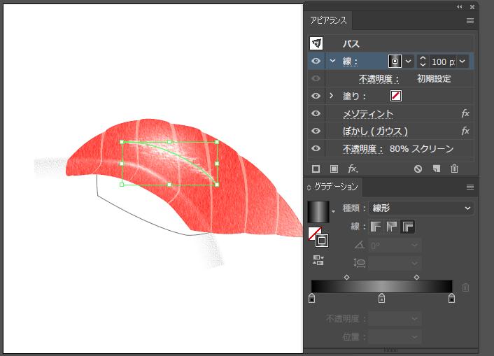 illust_sushi22