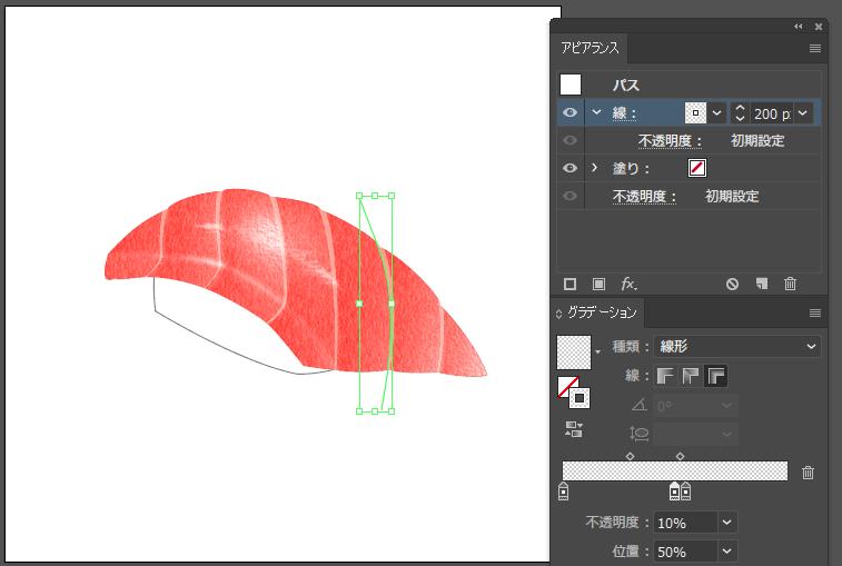 illust_sushi29