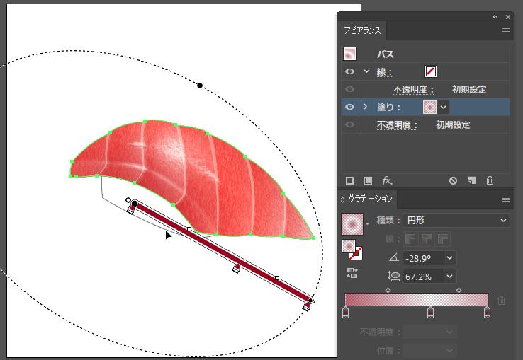 illust_sushi30