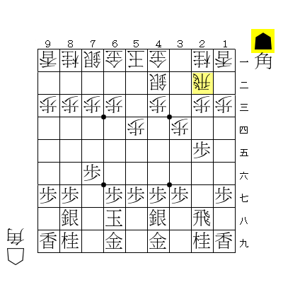 sfen-3--2