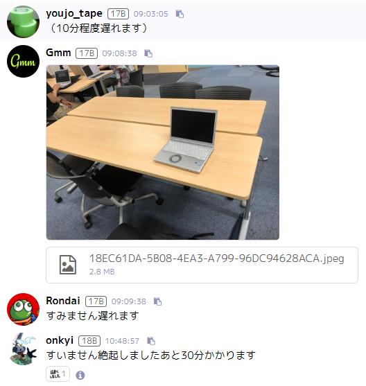 hack_syamu_2