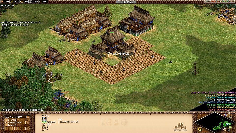 feudal1
