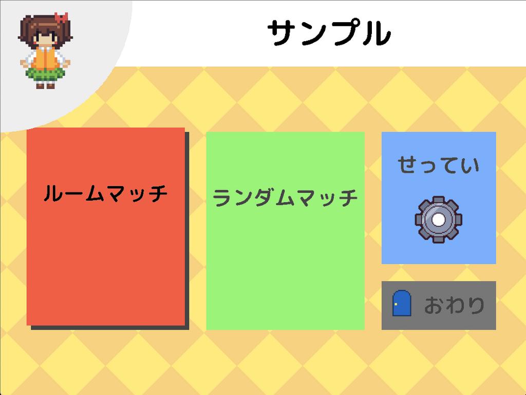 pk-menu