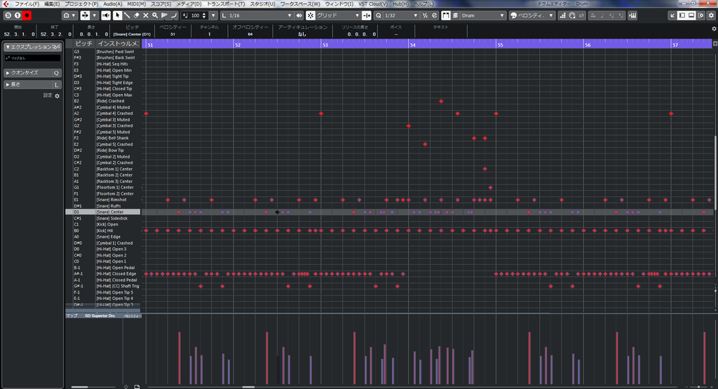 track_drum-1