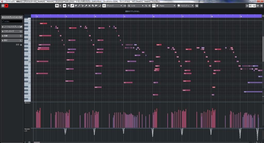 track_piano
