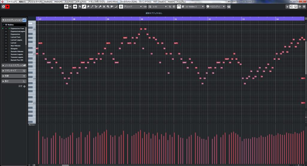 track_violin