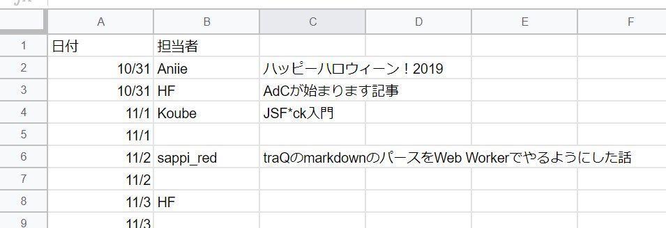 -----2019-11-03-160019