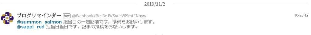 -----2019-11-03-160921