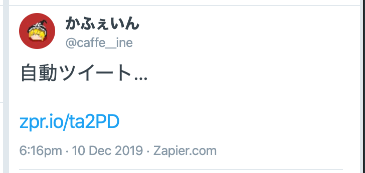 ----------2019-12-10-18.16.34