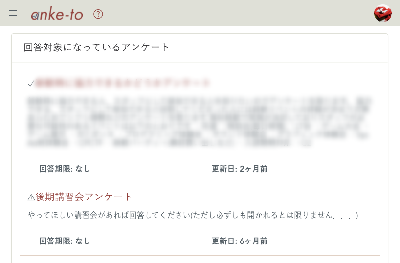 ----------2020-03-27-13.32.58_bokashi