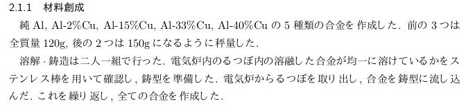 screenshot-from-2020-01-03-23-36-40-1