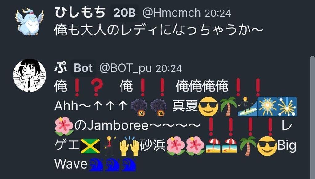 screenshot_20201110-202655_chrome