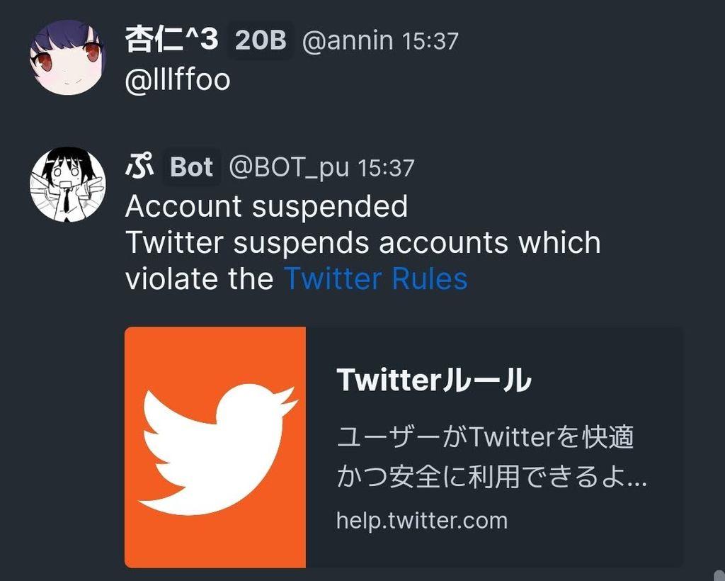 screenshot_20201116-153830_chrome