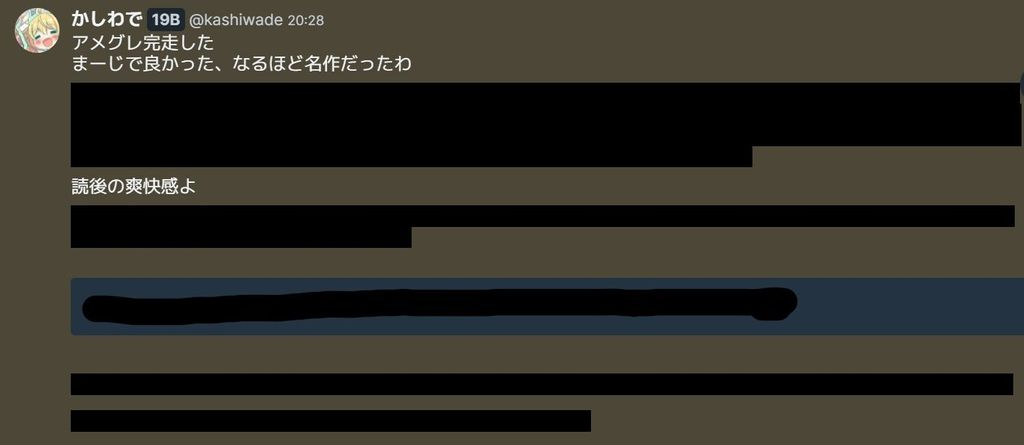 inkedimage--47-_li