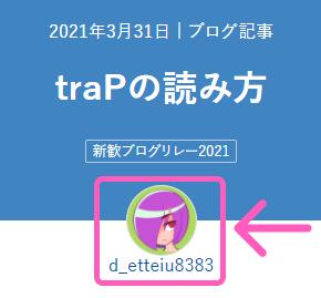 author_01