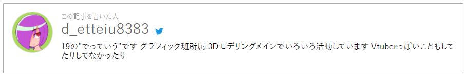 author_02