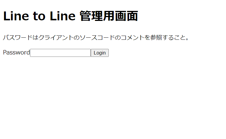 line2line